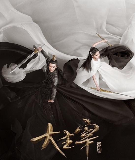 Cuộc chiến phim cổ trang trên màn ảnh Hoa ngữ cuối năm-5