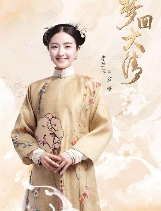 Cuộc chiến phim cổ trang trên màn ảnh Hoa ngữ cuối năm-6
