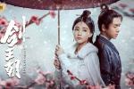 Cuộc chiến phim cổ trang gay cấn trên màn ảnh Trung Quốc cuối năm 2019-12