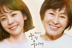 10 phim Hàn hay nhất thập kỷ, fan 'nhất định phải xem'