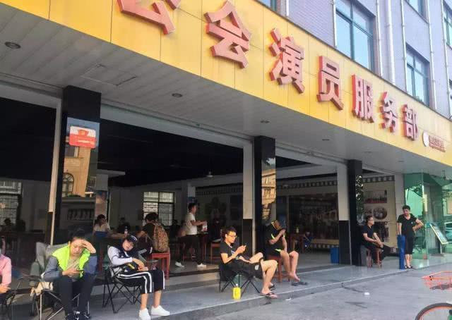 Sự bi thảm cùng cực của ngành công nghiệp giải trí Trung Quốc-1