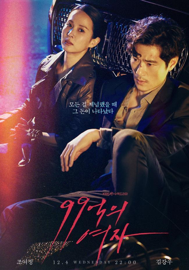 Phim Hàn tháng 12: Phim của Son Ye Jin và tình cũ Song Hye Kyo đối đầu với nữ hoàng cảnh nóng Jo Yeo Jeong-3