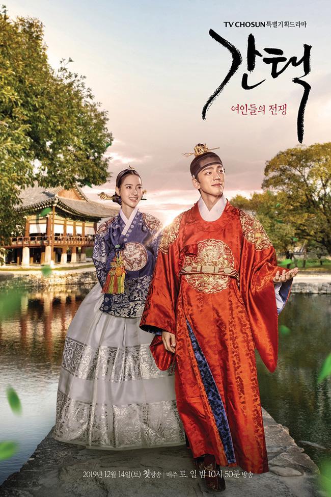 Phim Hàn tháng 12: Phim của Son Ye Jin và tình cũ Song Hye Kyo đối đầu với nữ hoàng cảnh nóng Jo Yeo Jeong-5