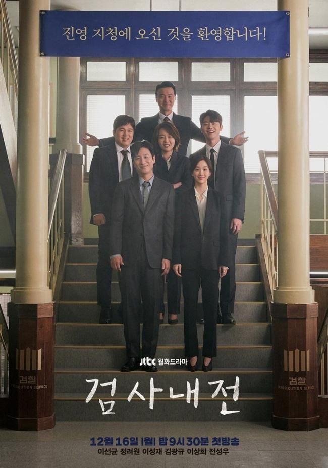 Phim Hàn tháng 12: Phim của Son Ye Jin và tình cũ Song Hye Kyo đối đầu với nữ hoàng cảnh nóng Jo Yeo Jeong-6