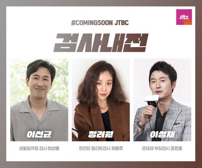 Phim Hàn tháng 12: Phim của Son Ye Jin và tình cũ Song Hye Kyo đối đầu với nữ hoàng cảnh nóng Jo Yeo Jeong-7