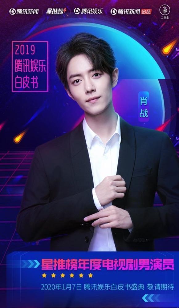 Tiêu Chiến gửi lời cảm ơn fan hâm mộ với 2,8 tỷ lượt bình chọn, giúp anh mang về giải thưởng Nam diễn viên của năm-2