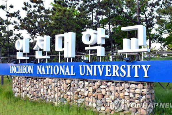 Báo Hàn đưa tin 164 sinh viên Việt Nam tại đại học Incheon đột ngột biến mất không rõ tung tích-1