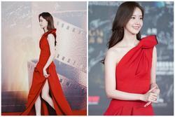 Visual đỉnh cao như thế này bảo sao Yoona chiếm trọn spotlight trên thảm đỏ LHP Quốc tế Macao