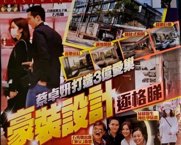 Bạn trai tỷ phú mua nhà hơn 38 triệu USD cưới Thái Trác Nghiên-1