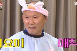 Không chỉ là HLV tài, thầy Park Hang Seo còn là ngôi sao của những gameshow