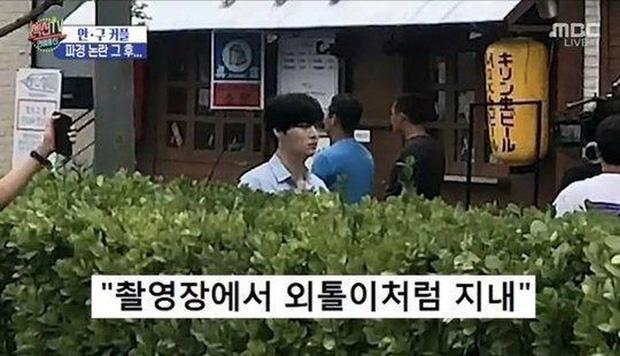 Ahn Jae Hyun sụt 10 kg sau khi Sulli qua đời-1