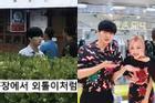 Ahn Jae Hyun sụt 10 kg sau khi Sulli qua đời