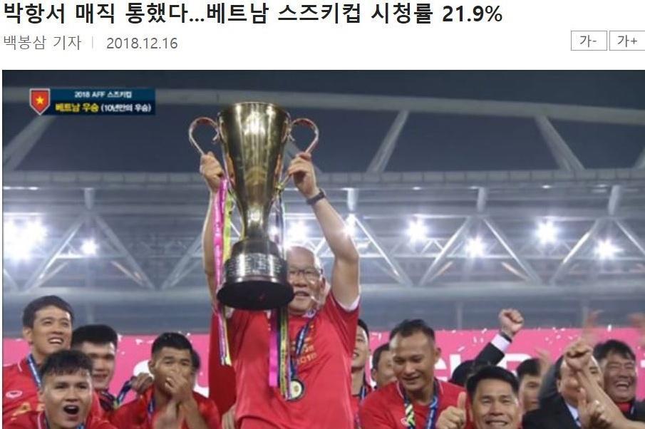 HLV Park Hang-seo liên tục phá kỷ lục rating các show truyền hình-4