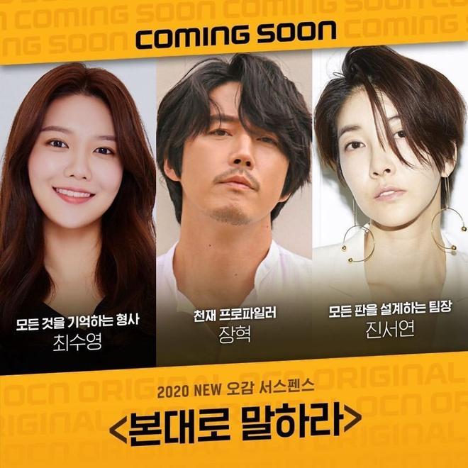 Đoàn làm phim của Jang Hyuk gặp tai nạn nghiêm trọng-2