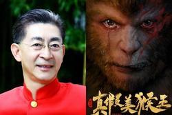 Lục Tiểu Linh Đồng bị mỉa mai, chê cười khi lại đóng 'Tây du ký'