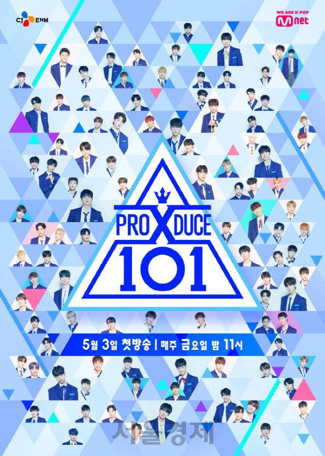 SỐC: NUEST và Lee Jin Hyuk là nạn nhân của vụ gian lận, Kim Woo Seok là center Produce X 101-1