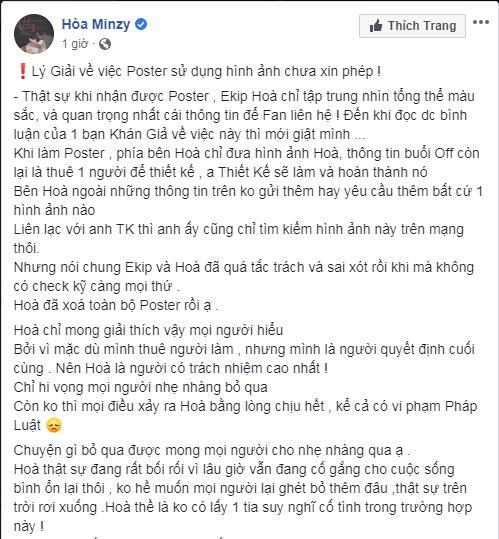 Vừa rục rịch trở lại showbiz sau tin đồn sinh con, Hòa Minzy bị fan Kpop tố chôm ảnh EXO làm poster fanmeeting-6