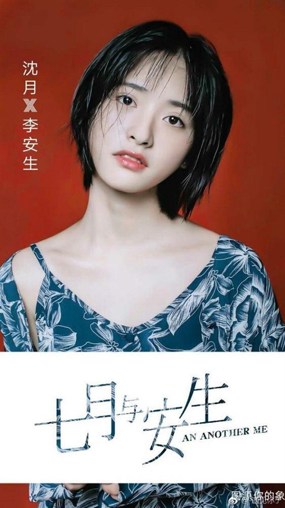 Angela Baby, Trịnh Sảng và hội mỹ nhân mặt đơ trên màn ảnh Hoa ngữ năm 2019-9