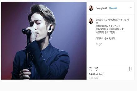 Người hâm mộ tưởng nhớ 2 năm ra đi của Jonghyun (SHINee)