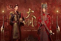 Thang Duy lần đầu đóng phim cổ trang