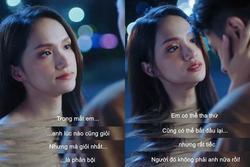 Nhạc Việt 2019 được mùa MV drama xem mệt xỉu: 'Sương sương' 9 phút, dài nhất không kể
