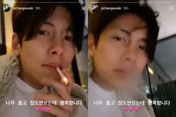 Ji Chang Wook hút thuốc đậm chất 'bad boy', người hâm mộ phản ứng thế nào?