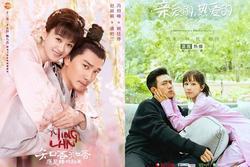 12 phim truyền hình Trung Quốc đáng xem nhất 2019