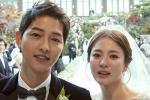 Trước thông tin có khả năng Song Hye Kyo - Song Joong Ki tái hợp, netizen phản ứng bất ngờ