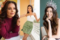 Bản tin Hoa hậu Hoàn vũ 22/12: Miss Universe đẹp nhất lịch sử không cho Hoàng Thùy và Khánh Vân cơ hội tỏa sáng