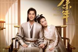 'Thánh soi' trổ tài nhặt sạn phim cổ trang Hoa ngữ hot nhất hiện nay