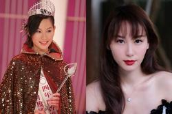 Hoa hậu Hong Kong Từ Tử San giải nghệ ở tuổi 40
