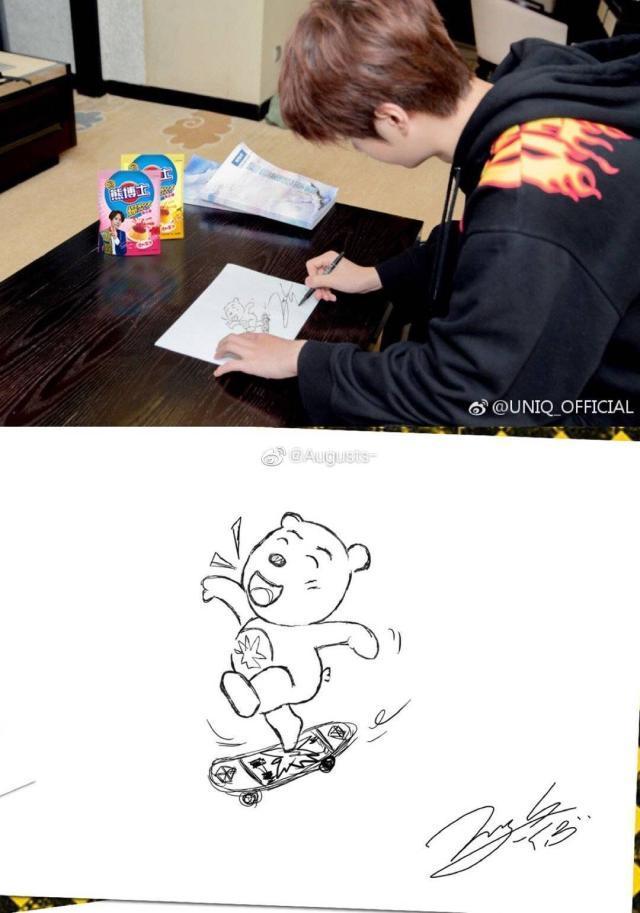 Minh tinh Hoa ngữ đọ tài vẽ tranh: Vương Nhất Bác và Tiêu Chiến múa bút đẹp bất ngờ-16