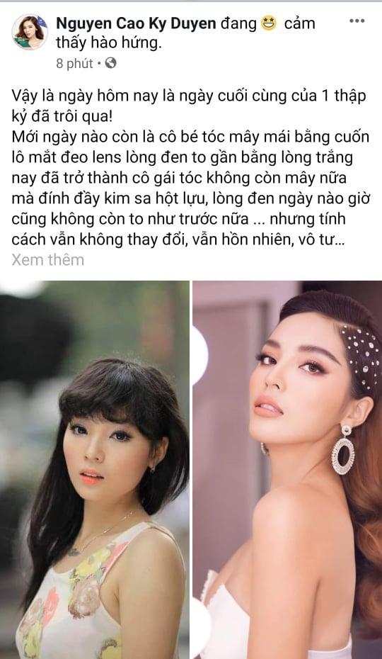 Ngày cuối cùng của năm 2019: Sao Việt đồng loạt khoe khoảnh khắc đáng nhớ nhất thập kỷ-11