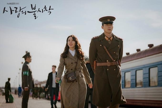 Phim của Ye Jin - Hyun Bin được ví như Hậu duệ mặt trời-4