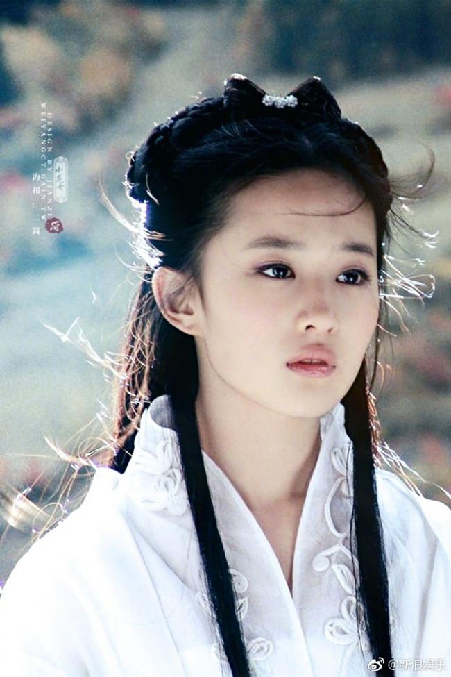 Lưu Diệc Phi, Dương Mịch, Cúc Tịnh Y, ai mới là nữ thần đồ trắng khiến bạn mê mẩn?-2
