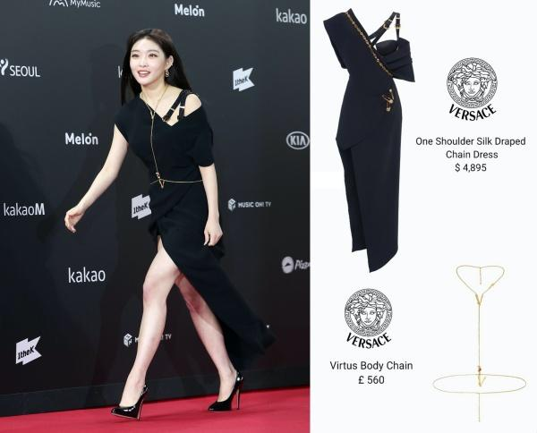 Là cây rụng tiền của công ty, Chungha gây choáng với loạt outfit không giá nghìn đô thì cũng đính đá lồng lộn-9