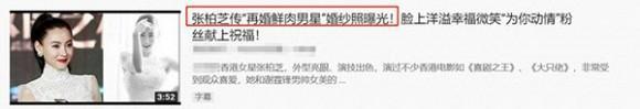 Trương Bá Chi lộ ảnh cưới đẹp nuột nà, chuẩn bị kết hôn với bạn trai là diễn viên nổi tiếng?-1