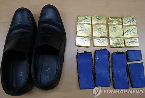 Những vụ bắt hàng xách tay tai tiếng của nhân viên Vietnam Airlines-2