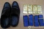 Những vụ bắt 'hàng xách tay' tai tiếng của nhân viên Vietnam Airlines