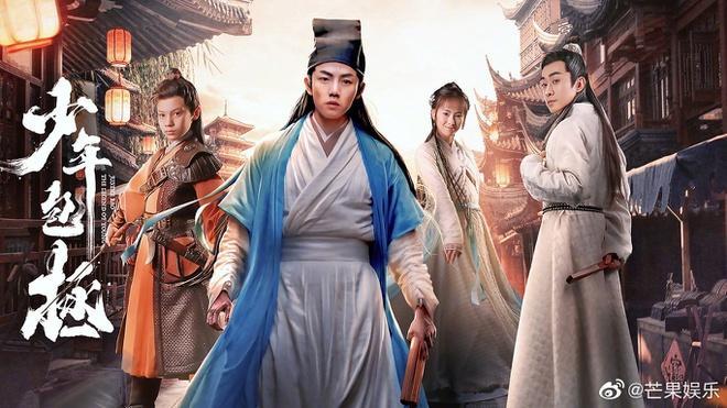 'Bao Thanh Thiên 2020' được mong chờ-1