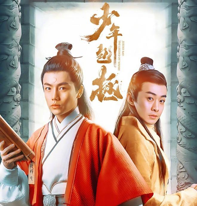 'Bao Thanh Thiên 2020' được mong chờ-7