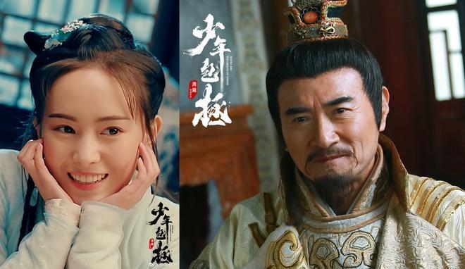 'Bao Thanh Thiên 2020' được mong chờ-9