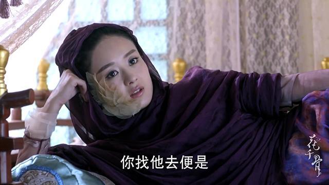 Những vết sẹo hình thù kỳ dị trên mặt các mỹ nhân Hoa ngữ trong phim cổ trang-3