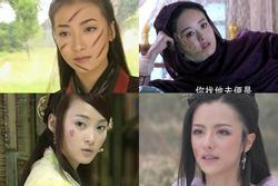 Những vết sẹo hình thù kỳ dị trên mặt các mỹ nhân Hoa ngữ trong phim cổ trang