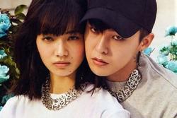 Top 1 Weibo rần rần gọi tên G-Dragon: Ông hoàng Kpop đang hẹn hò với mỹ nhân 1996 Nana Komatsu, có hẳn bằng chứng?