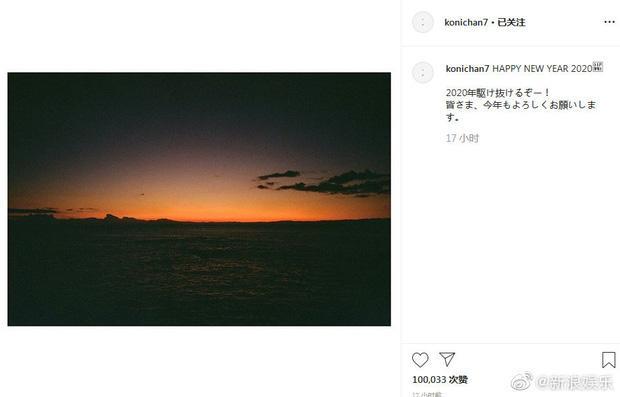 Top 1 Weibo rần rần gọi tên G-Dragon: Ông hoàng Kpop đang hẹn hò với mỹ nhân 1996 Nana Komatsu, có hẳn bằng chứng?-1