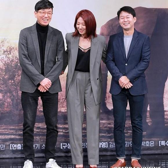 Park Shin Hye giờ cũng mũm mĩm lên trông thấy, chính thức nhập hội mỹ nhân tăng cân đón Tết-2