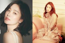 Song Hye Kyo, Park Shin Hye tiết lộ bí quyết có mái tóc đẹp tại nhà