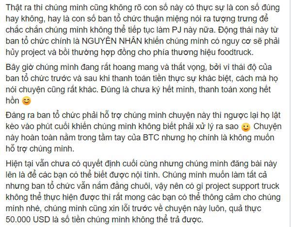 BTC Kpop Super Concert phản hồi tin đồn đòi fan EXO nộp 1 tỷ để mang xe đồ ăn vào SVĐ Mỹ Đình-3
