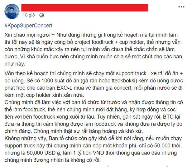 BTC Kpop Super Concert phản hồi tin đồn đòi fan EXO nộp 1 tỷ để mang xe đồ ăn vào SVĐ Mỹ Đình-2